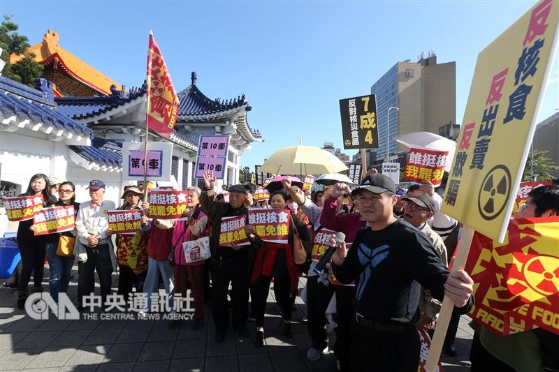 日本外務大臣河野太郎29日說,對台灣公投結果維持限制日本產食品進口感到非常遺憾。圖為反核食遊行。(中央社檔案照片)