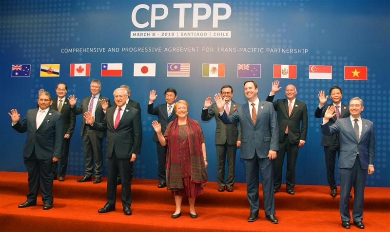 包括日本在內11國參加的跨太平洋夥伴全面進步協定(CPTPP)30日生效。(檔案照片/共同社提供)