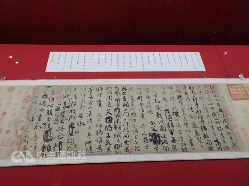 國立故宮博物院出借唐代顏真卿「祭姪文稿」給東京國立博物館,15日在日本首度首度亮相。內覽會上眾多愛好書法人士都爭相一睹這真跡墨寶。中央社記者楊明珠東京攝 108年1月15日