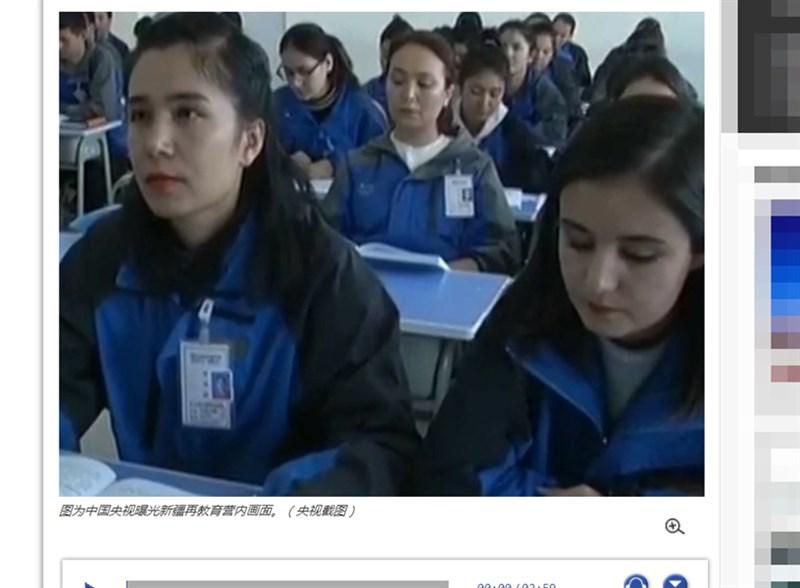 國際人權組織自由之家4日發表年度報告,中國再度被評為「不自由」的國家。圖為央視播出新疆再教育營情況。(圖取自rfa.org)