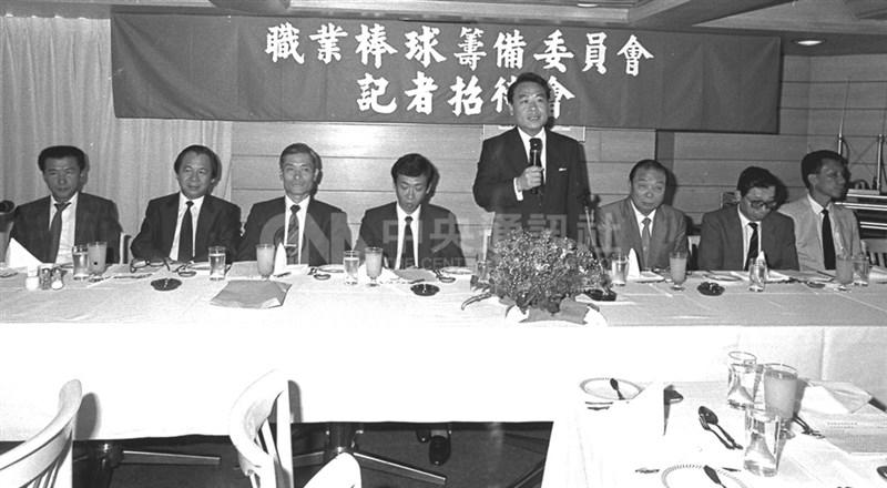 職業棒球籌備委員會主任委員唐盼盼1988年9月5日在台北市兄弟飯店會議室召開記者會,介紹國內將成立的4支職業棒球隊及籌備會今後的工作重點。(中央社檔案照片)