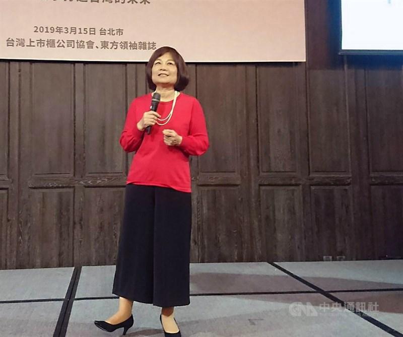 國發會主委陳美伶表示,數位身分識別證(New eID)預計2020年10月開始換發。中央社記者潘姿羽攝 108年3月15日