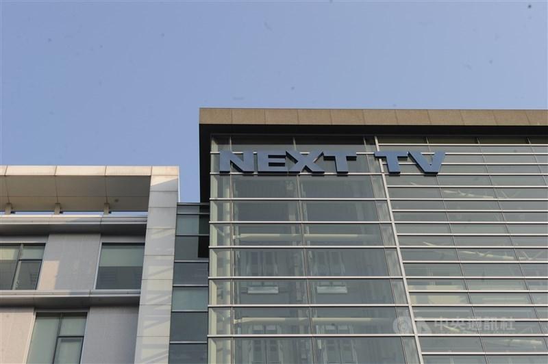 中電開發公司以新台幣14億5000萬元,買下壹電視大樓(圖)。(中央社檔案照片)