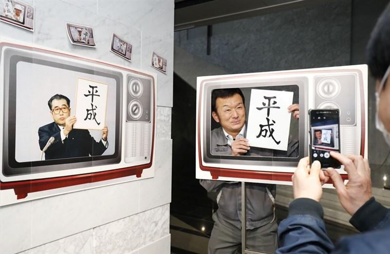 日本媒體向來非常積極於打探新年號,這次也使出渾身解數,希望能獨家搶先披露。(共同社提供)
