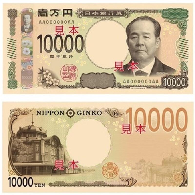 日本政府基於紙鈔防偽及迎接5月1日起施行新年號,決定更改1萬日圓、5000日圓及1000日圓的紙鈔設計,1萬日圓肖像是「日本資本主義之父」之稱的澀澤榮一。(圖取自日本財務省網頁mof.go.jp)