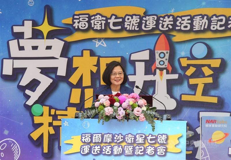 總統蔡英文(圖)14日出席福衛七號啟航儀式,感謝科技部、國研院太空中心等團隊的辛勞,讓我們的太空科技實力更為壯大,創造更多屬於台灣的太空故事。中央社記者謝佳璋攝 108年4月14日