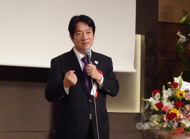 前行政院長賴清德12日在東京演講時呼籲,明年的總統大選要定位為「反抗中國併吞台灣,反對中國一國兩制主張」,是一場捍衛台灣主權及維護自由民主生活方式的選擇。中央社記者楊明珠東京攝 108年5月12日