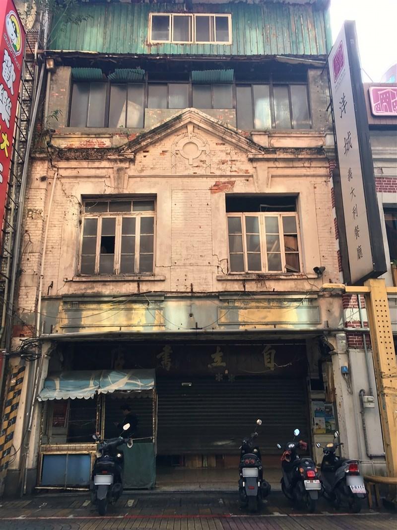 位於基隆市義二路的自立書店是台灣最早販售中文書籍的書店,今年4月間獲文化部「私有老建築保存再生計畫」審核通過,獲新台幣近358萬元補助,將推動再生。(基隆市文化局提供)中央社記者沈如峰基隆傳真 108年5月12日