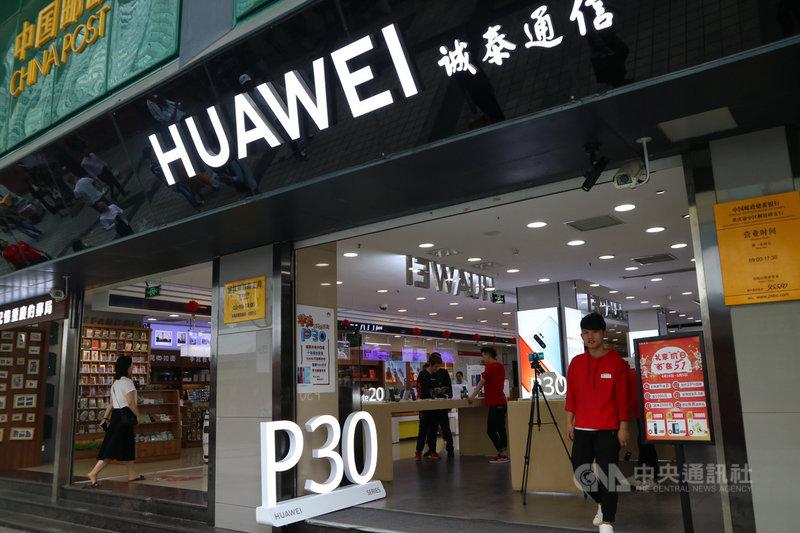 面對谷歌中止部分合作業務,華為20日下午對外表示,華為產品和服務在中國市場不受影響,但由於谷歌旗下相關應用在中國早就被封鎖,這樣的聲明內容明顯流於對內的信心喊話。圖為重慶一家華為門市。(資料照片)中央社記者陳家倫北京傳真 108年5月20日