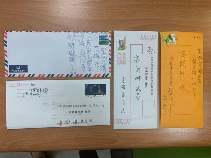 高雄市議員高閔琳在臉書公開恐嚇信照片,她表示不會屈服於惡勢力,會更堅定、更勇敢地為台灣奮鬥下去。(圖取自facebook.com/oui.taiwan)