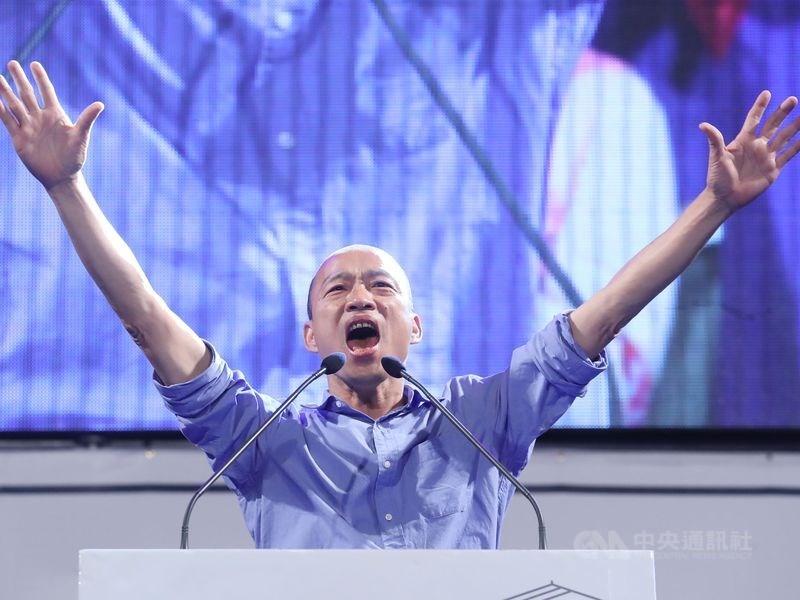 國民黨15日公布總統初選民調結果,高雄市長韓國瑜勝出。(中央社檔案照片)