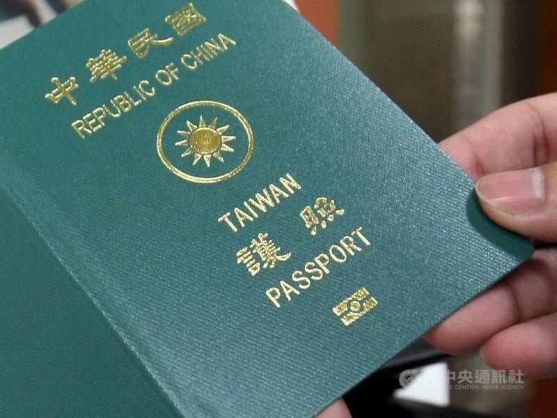 中華民國(台灣)晶片護照入出境義大利可享快速通關。(中央社檔案照片)