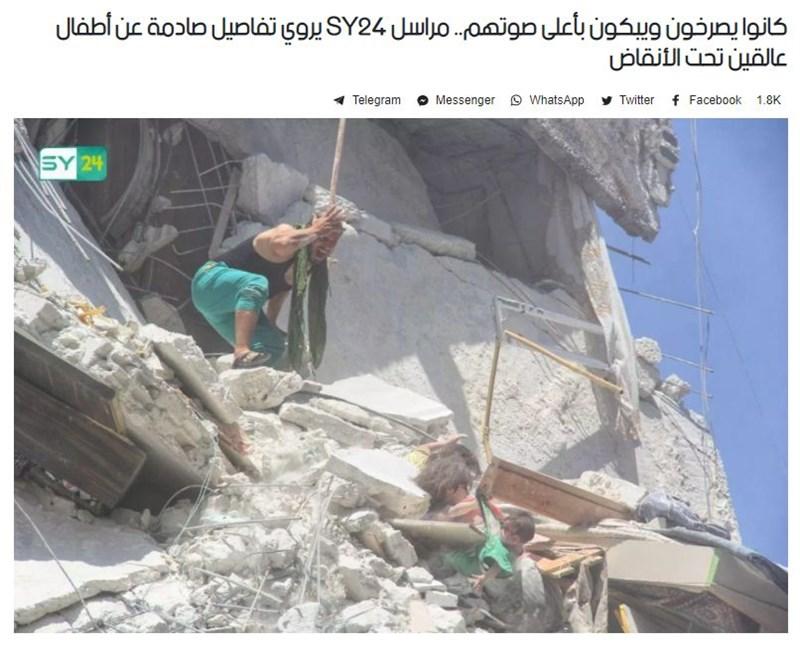 敘利亞伊德利布24日遭空襲,敘利亞新聞網站SY24刊登的照片顯示,陷在瓦礫堆中的5歲女童莉涵伸出右手,揪著就要墜入瓦礫堆下妹妹的衣服。(圖取自網頁www.sy-24.com)