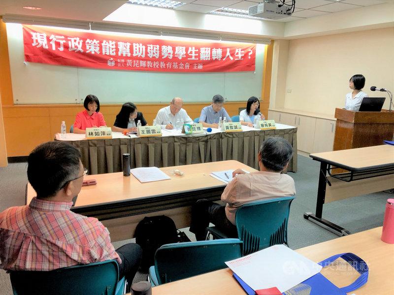 黃昆輝教授教育基金會27日公布「弱勢者教育扶助方案專題研究」結果,學者呼籲重視社會中的「隱形弱勢」學生,他們往往形成弱勢扶助的暗角,需要社會投入資源協助。中央社記者陳至中台北攝 108年7月27日