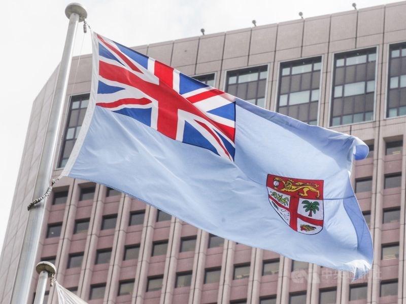 中國政府施壓斐濟政府,強迫台灣駐斐濟代表處更名。外交部表示,對於中國政府這種作為,「我國政府表達強烈譴責」。圖為斐濟國旗。(中央社檔案照片)