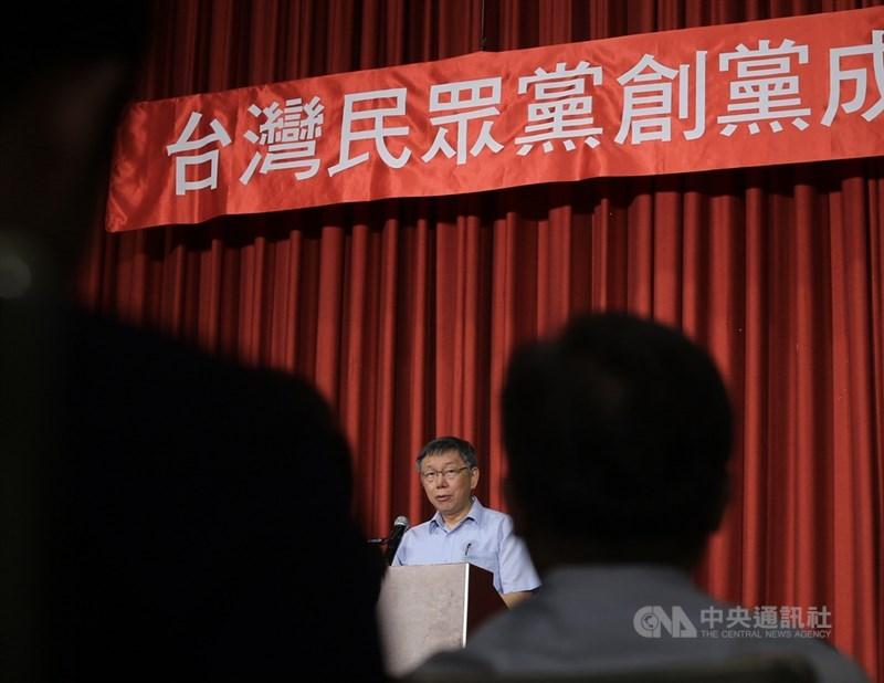 台北市長柯文哲(中)6日召開台灣民眾黨創黨大會,他重申,台灣民眾黨要「以台灣為名,以民眾為本」,組黨要扛起改變政治文化的責任。中央社記者徐肇昌攝 108年8月6日
