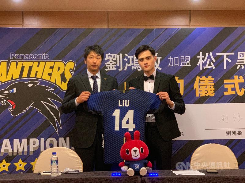 台灣排球好手劉鴻敏(右)8日宣布加盟日本一級排球聯賽的衛冕軍松下黑豹,並從教練川村慎二(左)手中接過球隊球衣。中央社記者龍柏安攝  108年8月8日