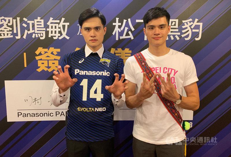 台灣排球雙胞胎兄弟檔劉鴻敏(左)、劉鴻杰(右)將在新球季各自加盟日本排球一級聯賽強隊松下黑豹及名古屋狼犬,兩人首次不當隊友而成對手。中央社記者龍柏安攝 108年8月8日