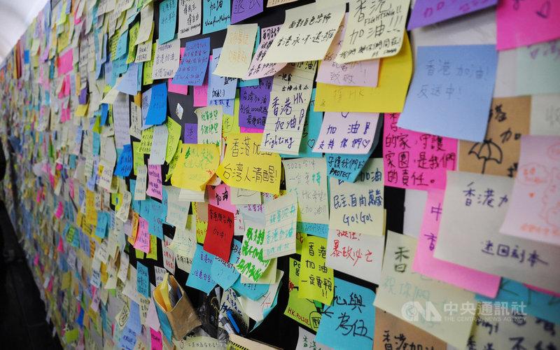 在台港生組織「香港邊城青年」31日在公館商圈舉行連儂牆的「告別與傳承」儀式,連儂牆材料拆除後,將移交給博物館與學校等全台30個有意成立連儂牆的單位。圖為貼滿便利貼的連儂牆。中央社記者沈朋達攝 108年8月31日