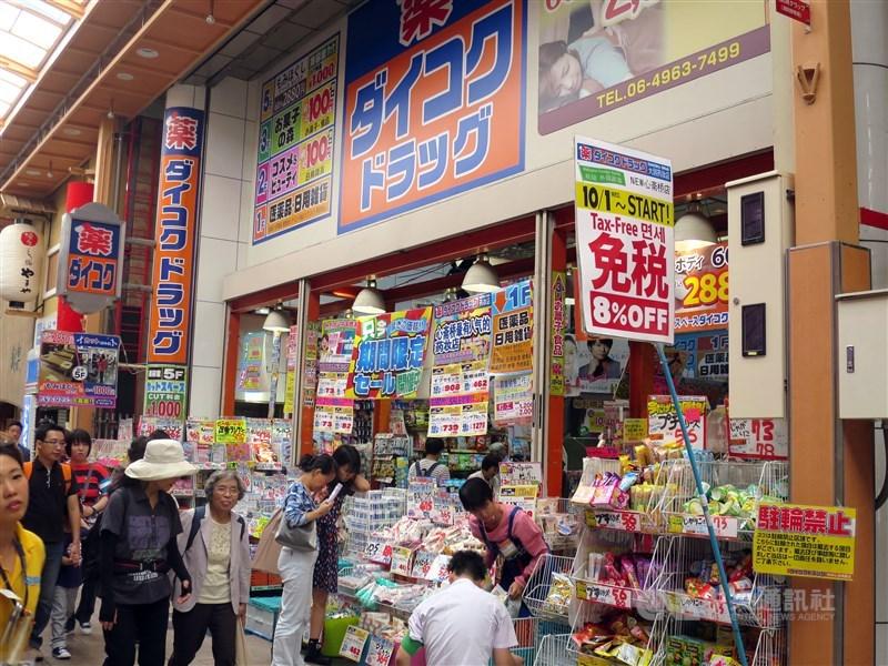日本預計10月1日起將消費稅從現行8%增加到10%,將略為增加旅客赴日觀光成本。(中央社檔案照片)