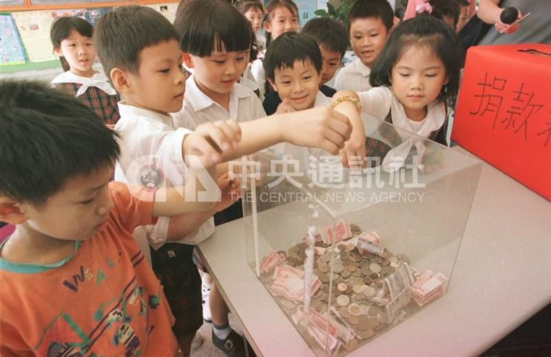 20年前的九二一大地震,帶給台灣更多向前的動力。圖為小學生們捐出零用錢,為受災民眾貢獻一份力量。(中央社檔案照片)