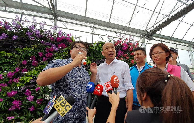 國民黨提名總統參選人、高雄市長韓國瑜(左2)21日到屏東縣竹田鄉參訪了解文心蘭產業,並表示果農、菜農和花農都是台灣農業的驕傲。中央社記者郭芷瑄攝 108年9月21日