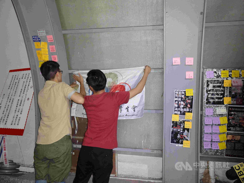 國立中山大學校內「連儂牆」曾遭陸客撕毀,學生會發起學習香港人「撕一貼百」精神,30日布置啟用西子灣隧道成「連儂隧道」,發揮言論自由。中央社記者陳朝福攝 108年9月30日