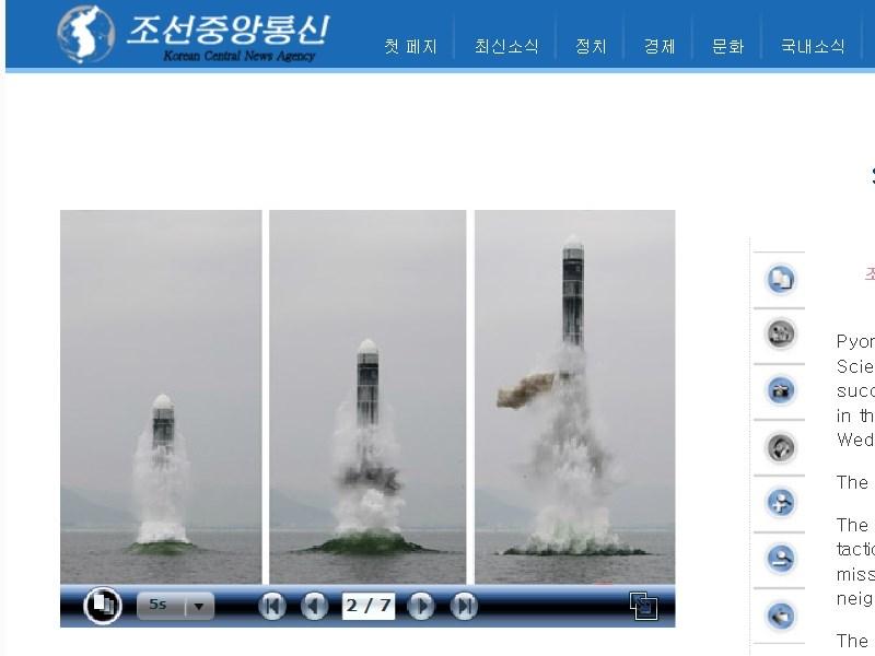 北韓中央通信社報導,北韓2日成功發射潛射彈道飛彈「北極星3號」;專家分析,它與前兩個型號完全不同,最大射程可達5000公里。(圖取自北韓中央通信社網頁kcna.kp)