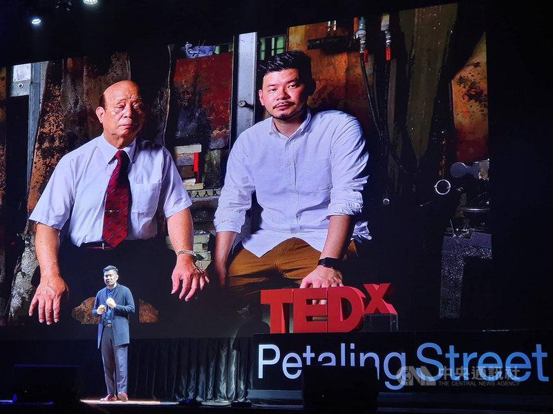 台灣春池玻璃董事長特助吳庭安,5日在馬來西亞中文TEDx活動中,分享春池玻璃與台灣循環經濟的關係以及各種創新產品與概念,獲得滿堂彩。此圖為108年10月5日拍攝中央社記者郭朝河吉隆坡攝 108年10月6日
