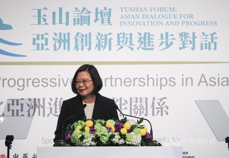 台灣亞洲交流基金會8日在台北舉辦第3屆玉山論壇,今年論壇主題為「深化亞洲進步夥伴關係」,總統蔡英文出席致詞。中央社記者裴禛攝 108年10月8日