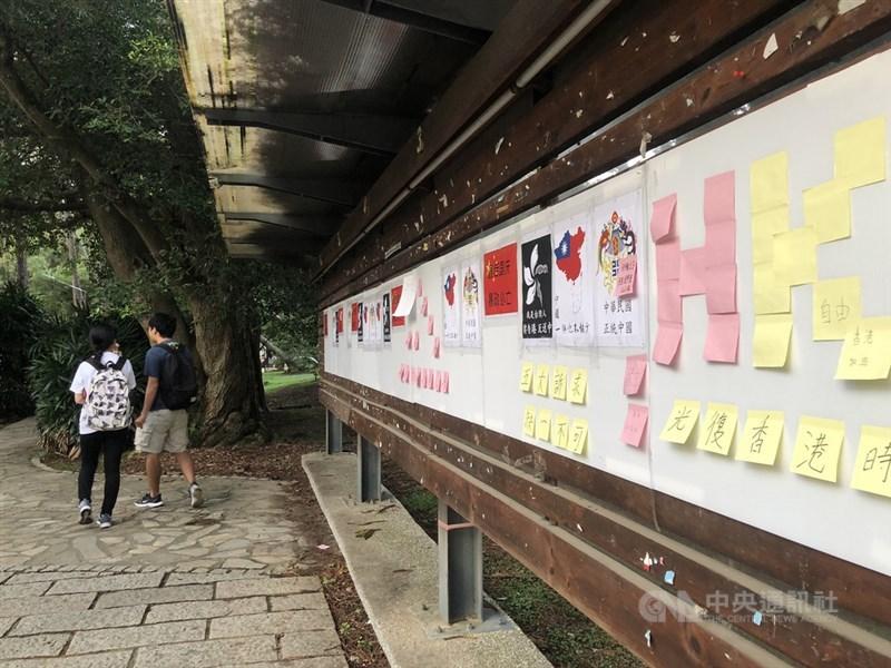 清大學生會在校園內打造連儂牆,日前遭不明人士撕毀。校方表示,無論學生或各界人士陳述意見時,盼以理性溫和態度表達,校方尊重各界參與社會議題。(中央社檔案照片)