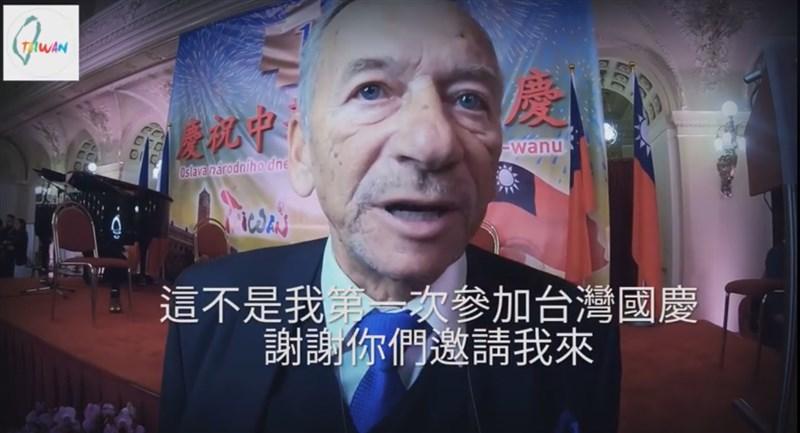 捷克參議院議長柯佳洛日前出席駐捷克代表處的國慶酒會,遭中國大使館抗議。(圖取自facebook.com/czechintaiwan)