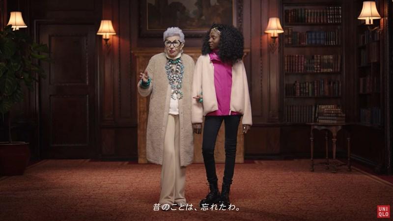 日本快時尚品牌Uniqlo新廣告在南韓播出時,被控洗白日本殖民史。(圖取自UNIQLO ユニクロYouTube頻道)