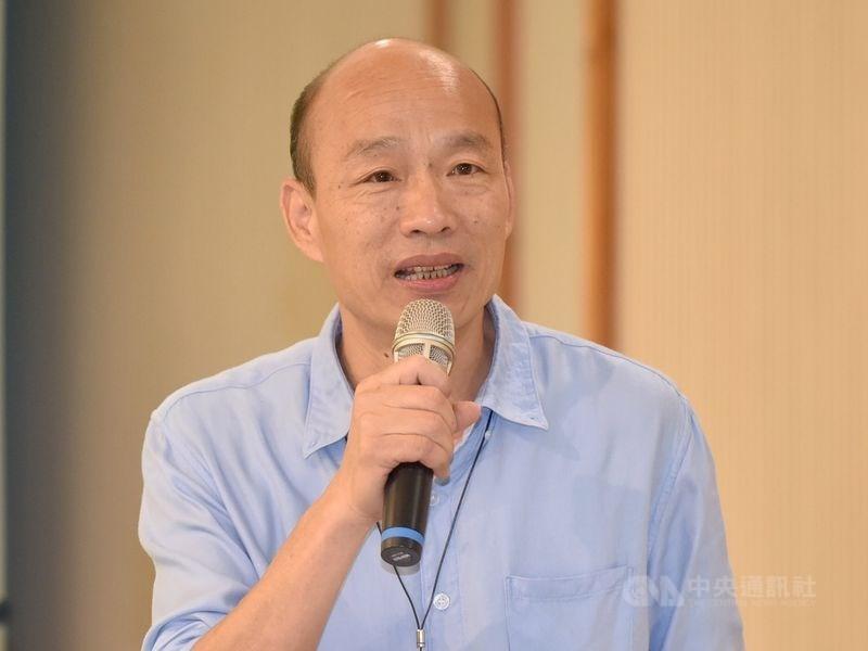國民黨總統參選人韓國瑜爭取新移民選票,國政顧問團27日公布9大新移民政策。(中央社檔案照片)