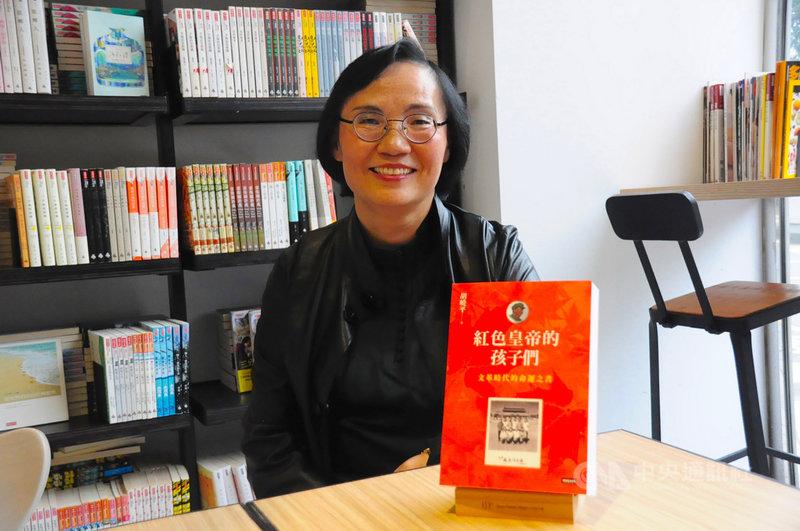 旅德作家胡曉平以自己文革時代的經歷,出版自傳體小說「紅色皇帝的孩子們」。她17日接受中央社專訪時表示,期盼中國社會能深刻反思這段歷史,勿重蹈覆徹。中央社記者沈朋達攝 108年10月29日