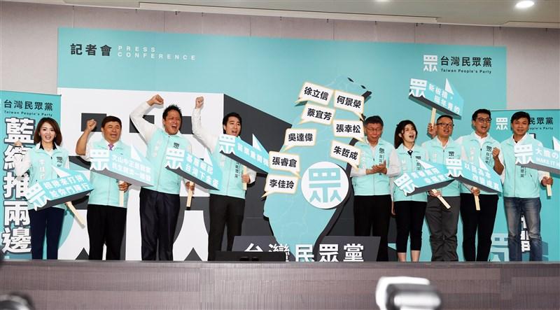 台灣民眾黨針對入黨者分析,申請的7060人中已超過6000人通過審核,95%是初次加入政黨,並以雙北地區最多。圖為9月22日台灣民眾黨公布首波立委提名名單。(中央社檔案照片)