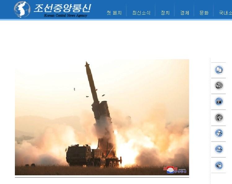 北韓官媒1日報導,北韓新測試「超大型多管火箭發射器」系統「成功」。(圖取自北韓中央通信社網頁kcna.kp)