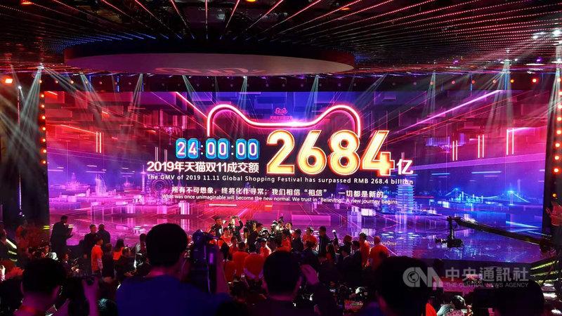 2019天貓雙11全球狂歡節商品成交額(GMV)為人民幣2684億元(約新台幣1兆1541億元),較去年成長25.7%。(讀者提供)中央社記者張淑伶上海傳真