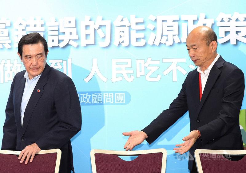 國民黨總統參選人韓國瑜(右)13日下午在台北出席能源政策記者會,前總統馬英九(左)也到場與會,批評民進黨能源政策錯誤。中央社記者郭日曉攝 108年11月13日