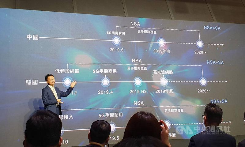 三星13日分享研發5G技術10年成果,已擁有2500多項5G核心技術,南韓目前有400萬5G用戶。圖為三星中國研究院院長張代君中央社記者江明晏攝 108年11月13日