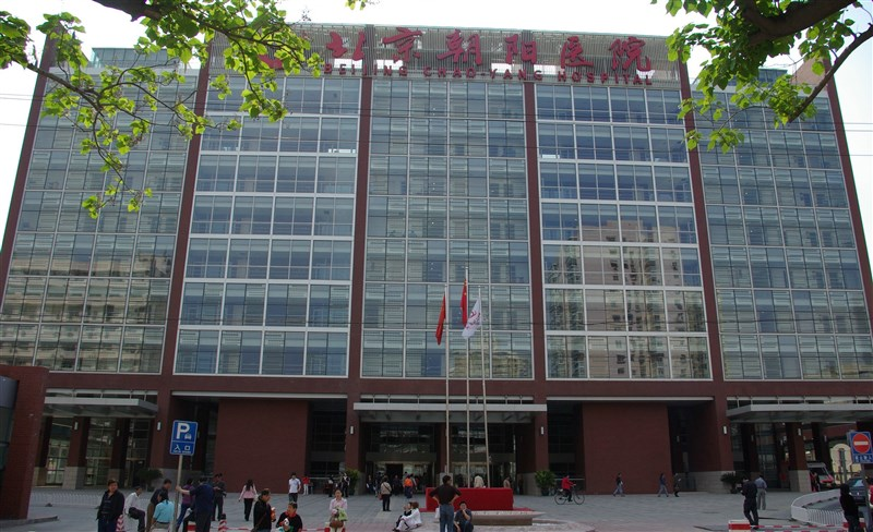 中國官媒13日報導,北京2名肺鼠疫確診患者是從內蒙古當地由救護車護送至北京朝陽醫院,並表示相關部門已及時採取有效措施。(中新社提供)