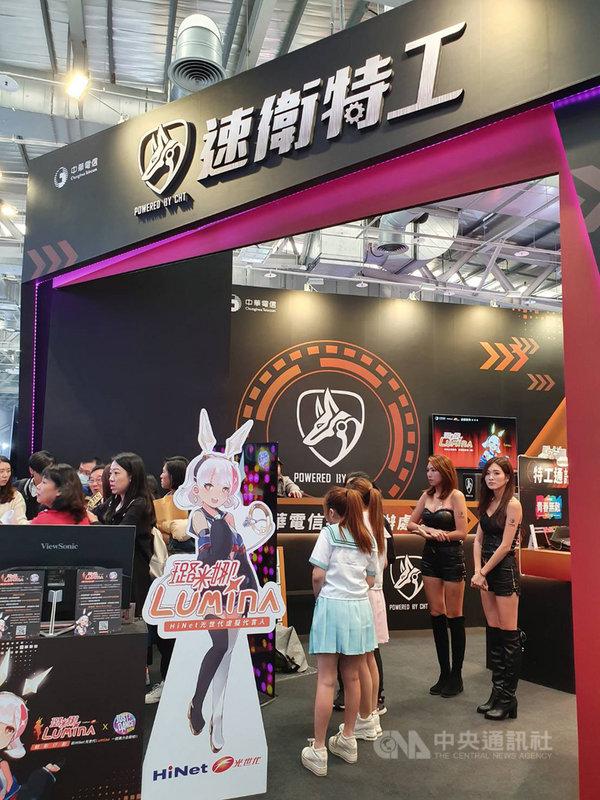 中華電信今年再度參與亞洲最大LanParty電競嘉年華WirForce,發表HiNet光世代品牌代言人虛擬偶像Lumina。中央社記者江明晏攝  108年11月21日