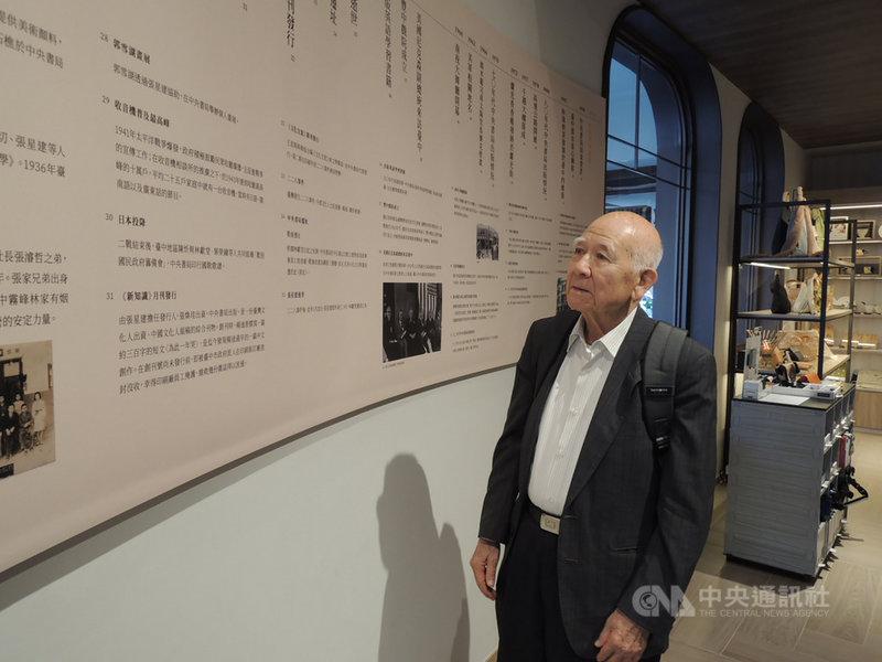中央書局23日舉辦「重返-打開記憶中的盒子」開展茶會,高齡88歲的陳玉海也重回記憶中的書局,緬懷當年的美好浪漫。中央社記者郝雪卿攝 108年11月23日