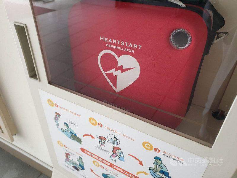 急救專家表示,自動體外心臟電擊去顫器(AED)可能是心臟驟停患者的救星,但台灣AED的使用率明顯低於日本、丹麥等國家,使用率不到5%。中央社記者陳偉婷攝 108年12月1日