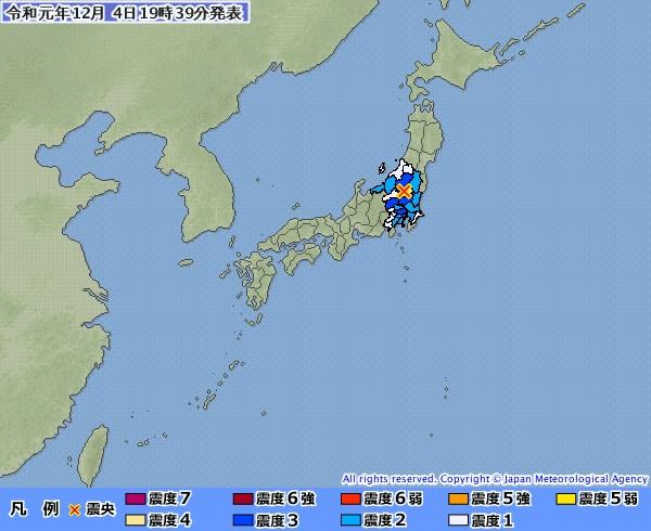 日本櫪木縣北部(紅標處)4日晚間7時35分發生規模4.7地震。(圖取自日本氣象廳網頁jma.go.jp)