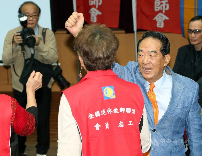 親民黨總統參選人宋楚瑜(前右)7日在台北參加由台北市教師會主辦的「2020總統暨台北市立委候選人教育政策座談會」,現場有人提問,若為了大局,「楚瑜可不可以支持國瑜」,讓現場一陣鼓噪。中央社記者郭日曉攝 108年12月7日