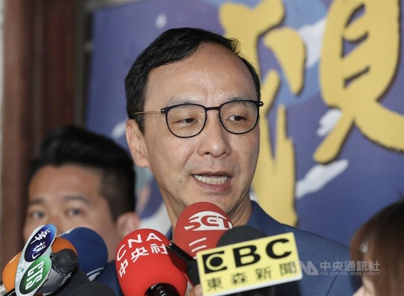 總統大選投票剩下一個多月,朱立倫(圖)臨危受命,接下韓國瑜競選總部主委。(中央社檔案照片)