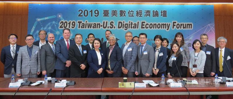 為期兩天的2019台美數位經濟論壇11日結束,會中作出10點聲明。會後台灣與美國的與會代表共同合影留念。(國發會提供)中央社記者吳柏緯傳真 108年12月11日