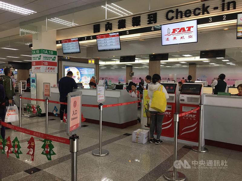 遠東航空將於13日停止營運,台北松山機場遠航櫃檯目前仍正常處理12日班機的票務,對於停業問題,櫃檯人員則低調不願回應。中央社記者吳欣紜攝 108年12月12日
