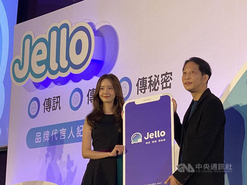 街口支付執行長胡亦嘉(右)13日宣布,由韓國女星潤娥(左)擔任街口支付旗下通訊軟體Jello品牌代言人,看好將推動轉帳金額成長。中央社記者吳家豪攝 108年12月13日